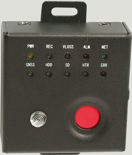 SOS Button and IR / LED Status Light Extension