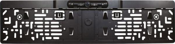 Number Plate Camera with Surround